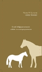 horse_and_cub