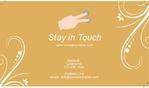 swirly_touch