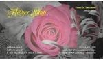 blooming_pink