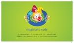 magician_code