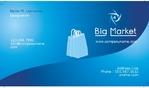big_market_
