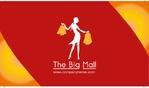 the_big_mall