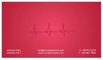 cardiology_clinic