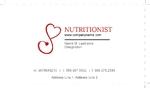 nutrionist