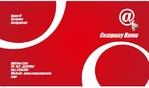 finance_business_card_10