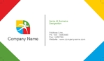 sport_company_business_card_51