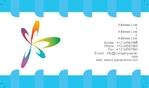 Illustrative-Business-card-2